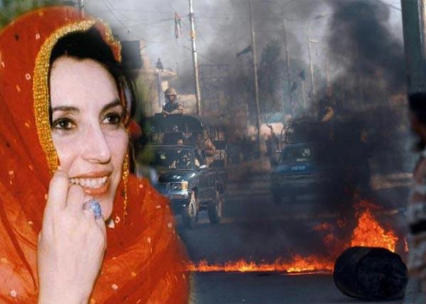 bhutto_pakistan_exc.jpg