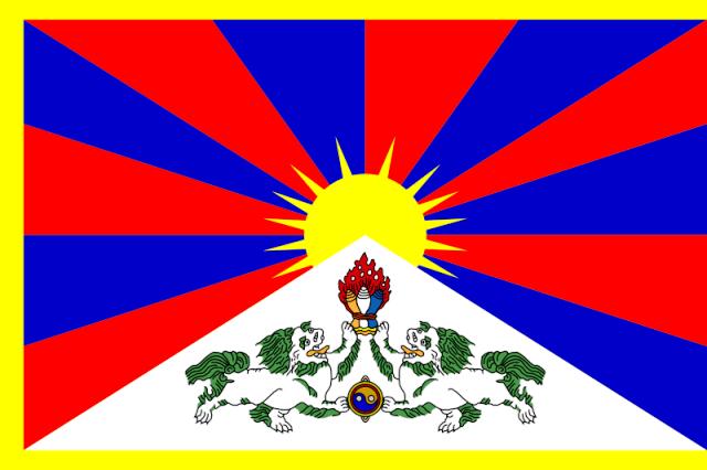 bandiera_tibet